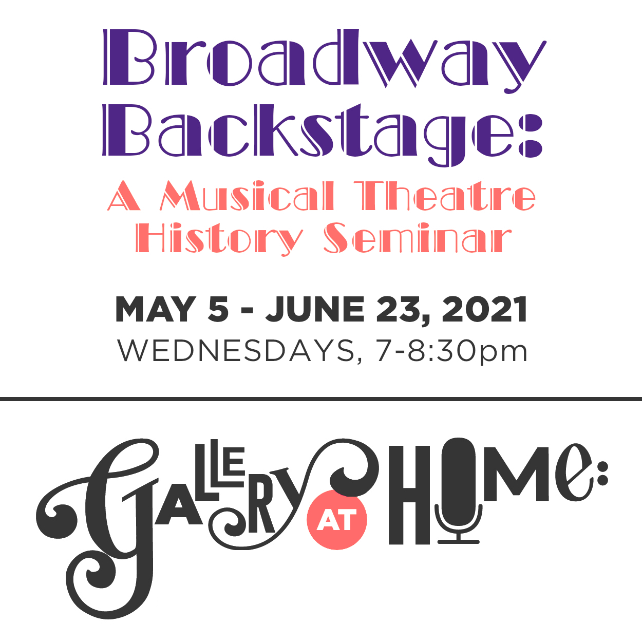 Broadway Backstage